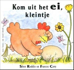 New Thema: Eieren | JufBianca.nl #UQ54